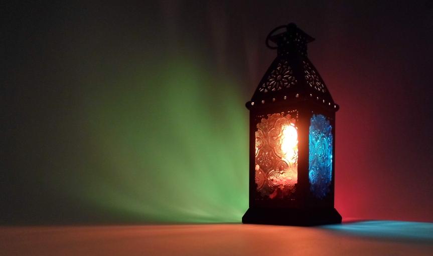 Ramadan Mübarək!