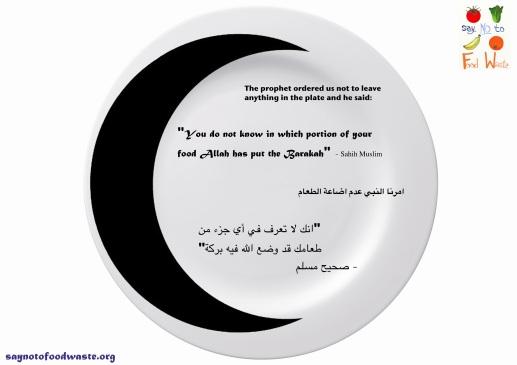 Ramadan Slogan 1