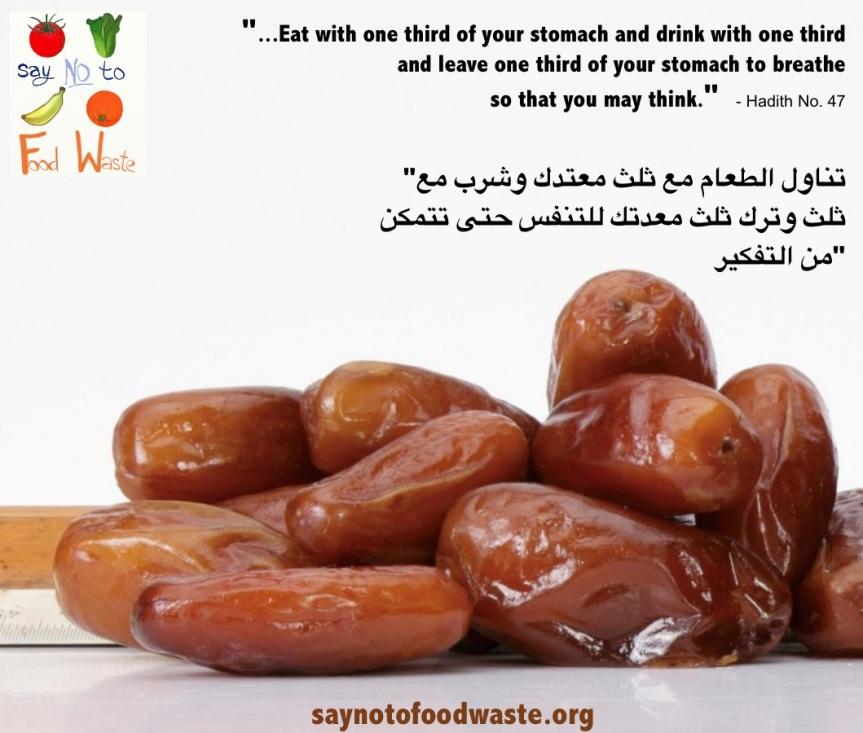 Ramadan Slogan 2