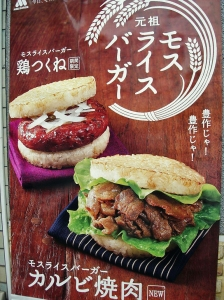 meat asian fast food